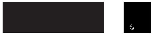 Logo Państwowe Ognisko Artystyczne Nowolipki i Syrenka